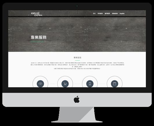 it Consultant Website Features