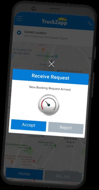 Customer App Screen Two