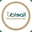 Almowaten App Logo