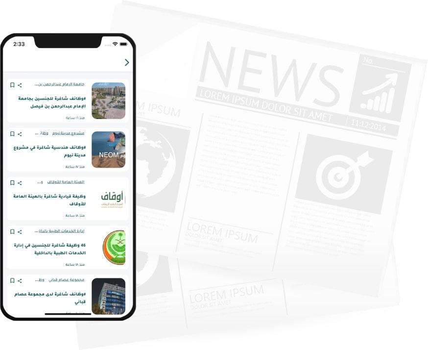 best news app