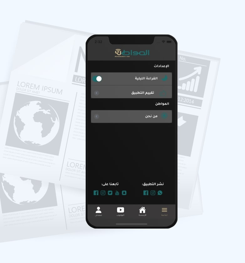 create a news app