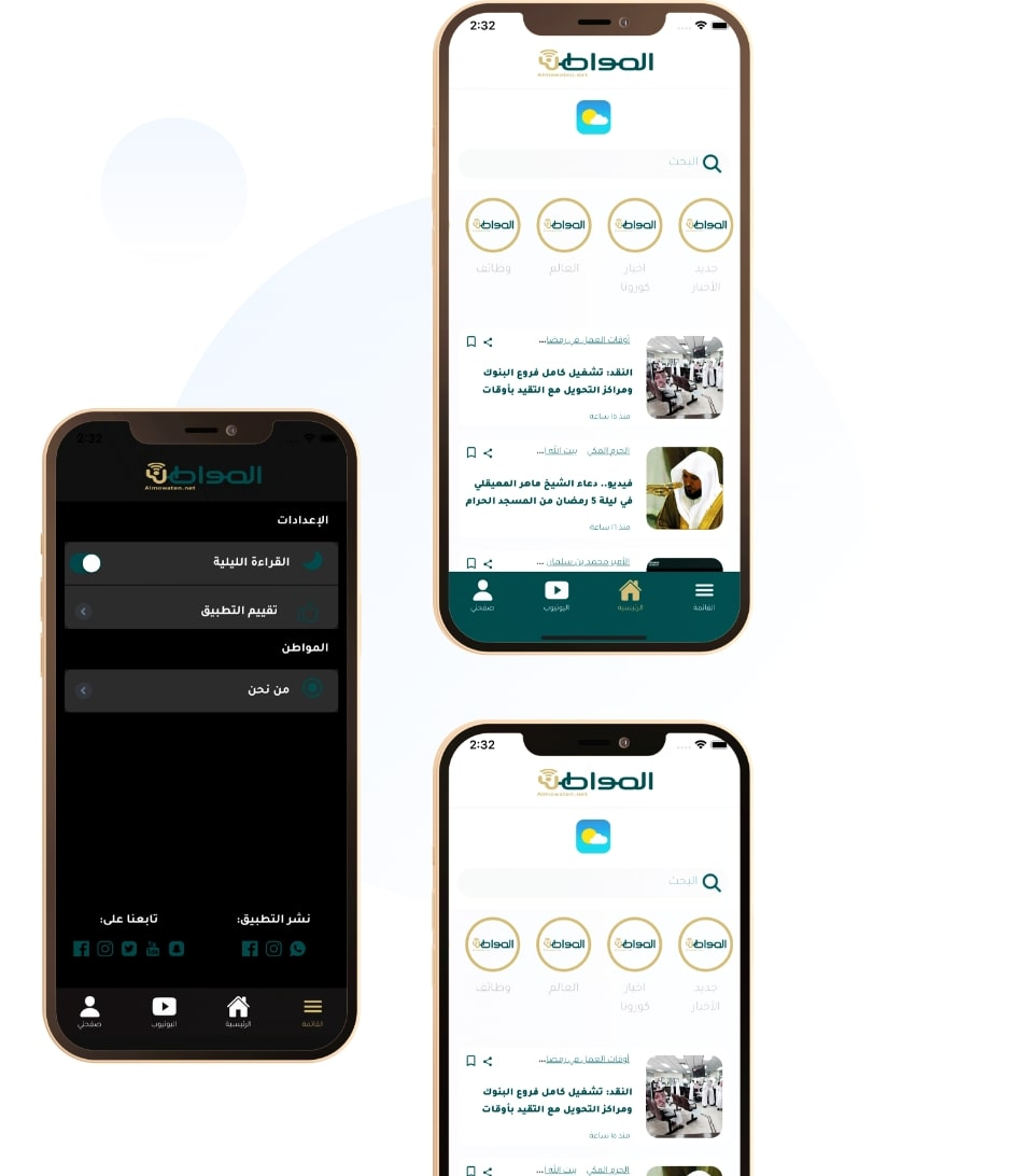 top News App and web Features