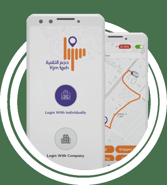 transportation app for truckers